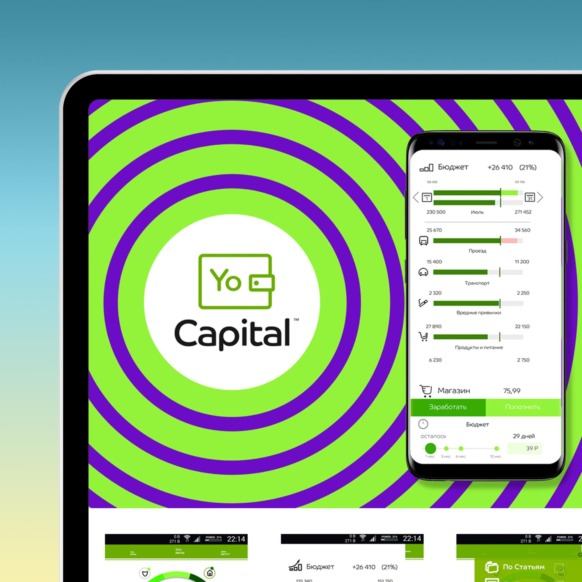 yocapital