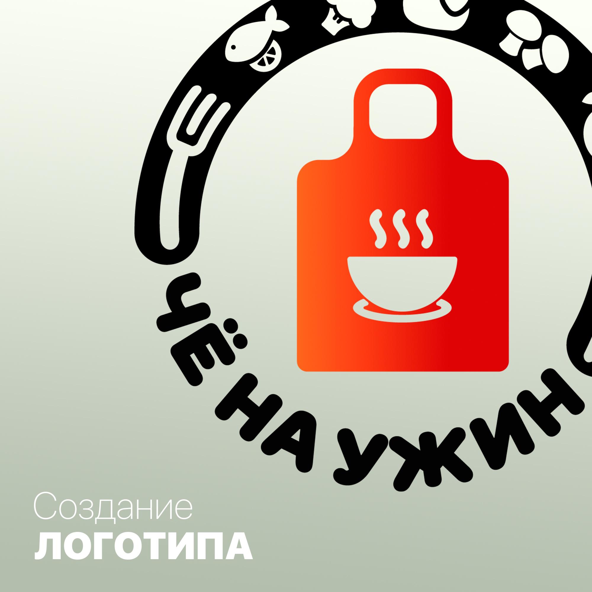 chenauzhin-logo