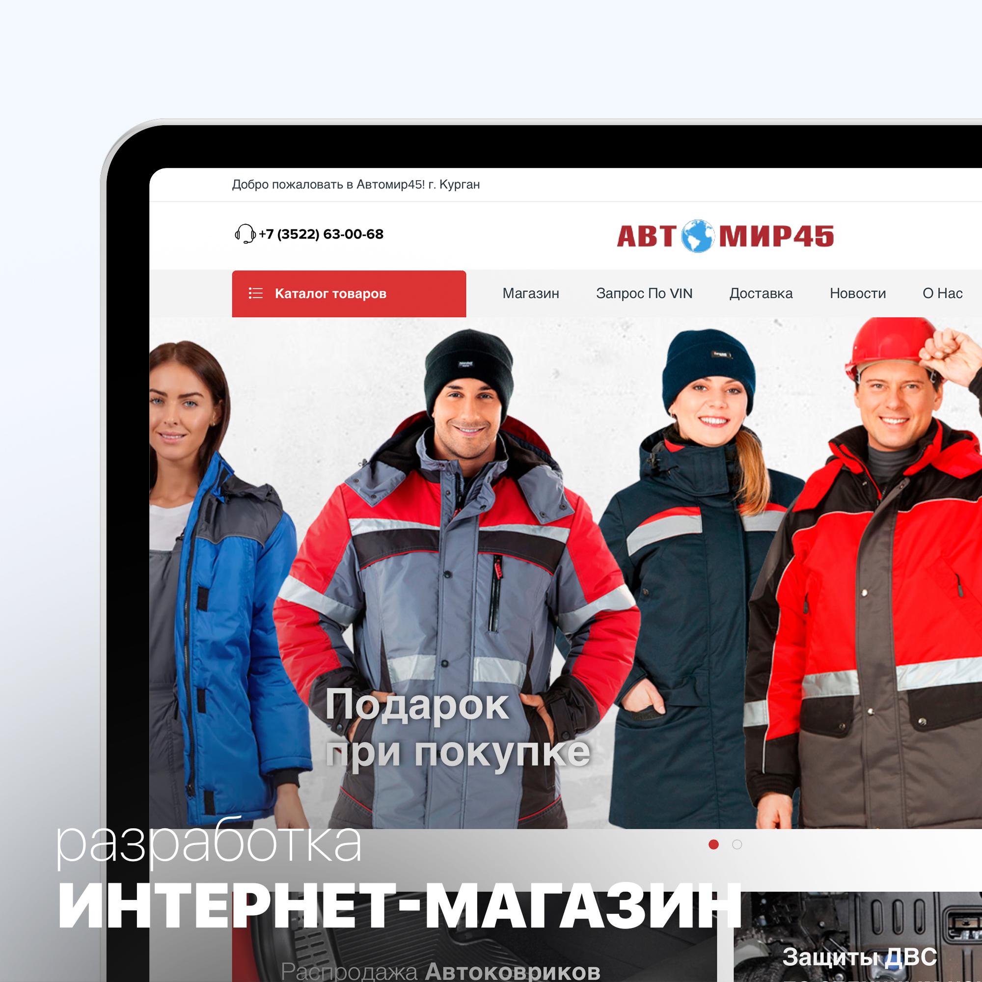 dimtiks-portfolio-1