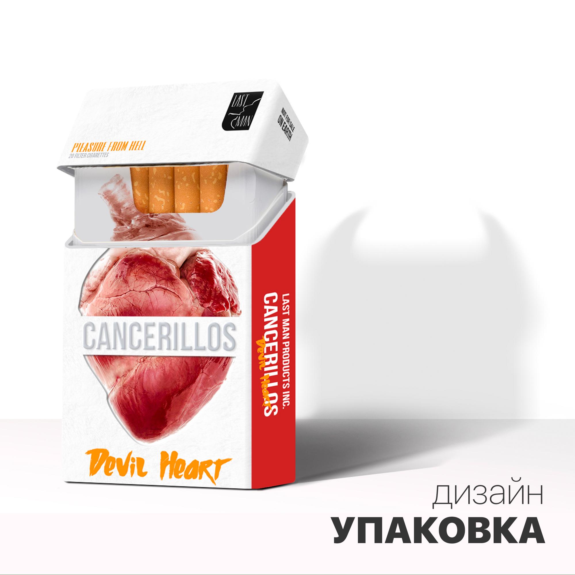 dimtiks-portfolio-11