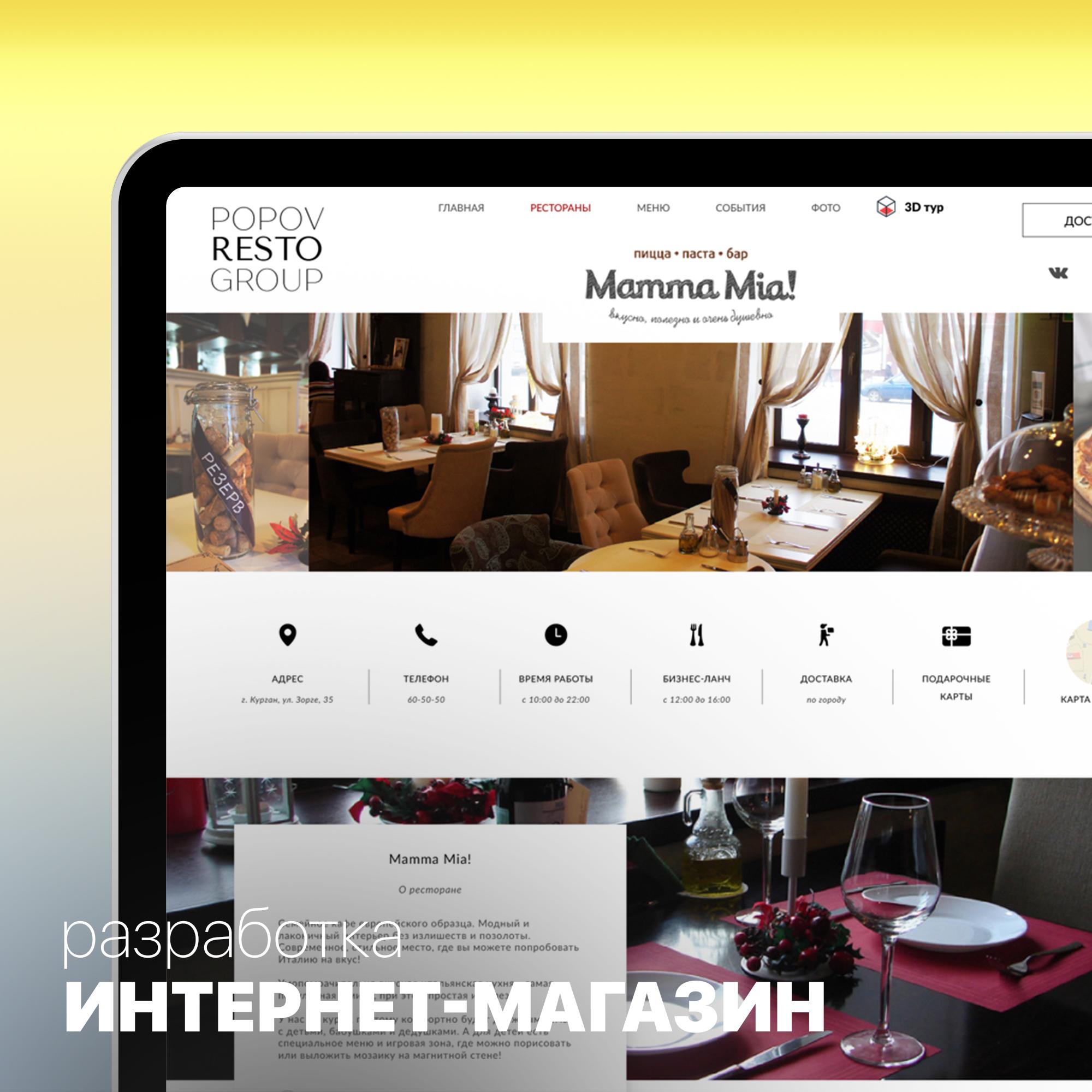 dimtiks-portfolio-4