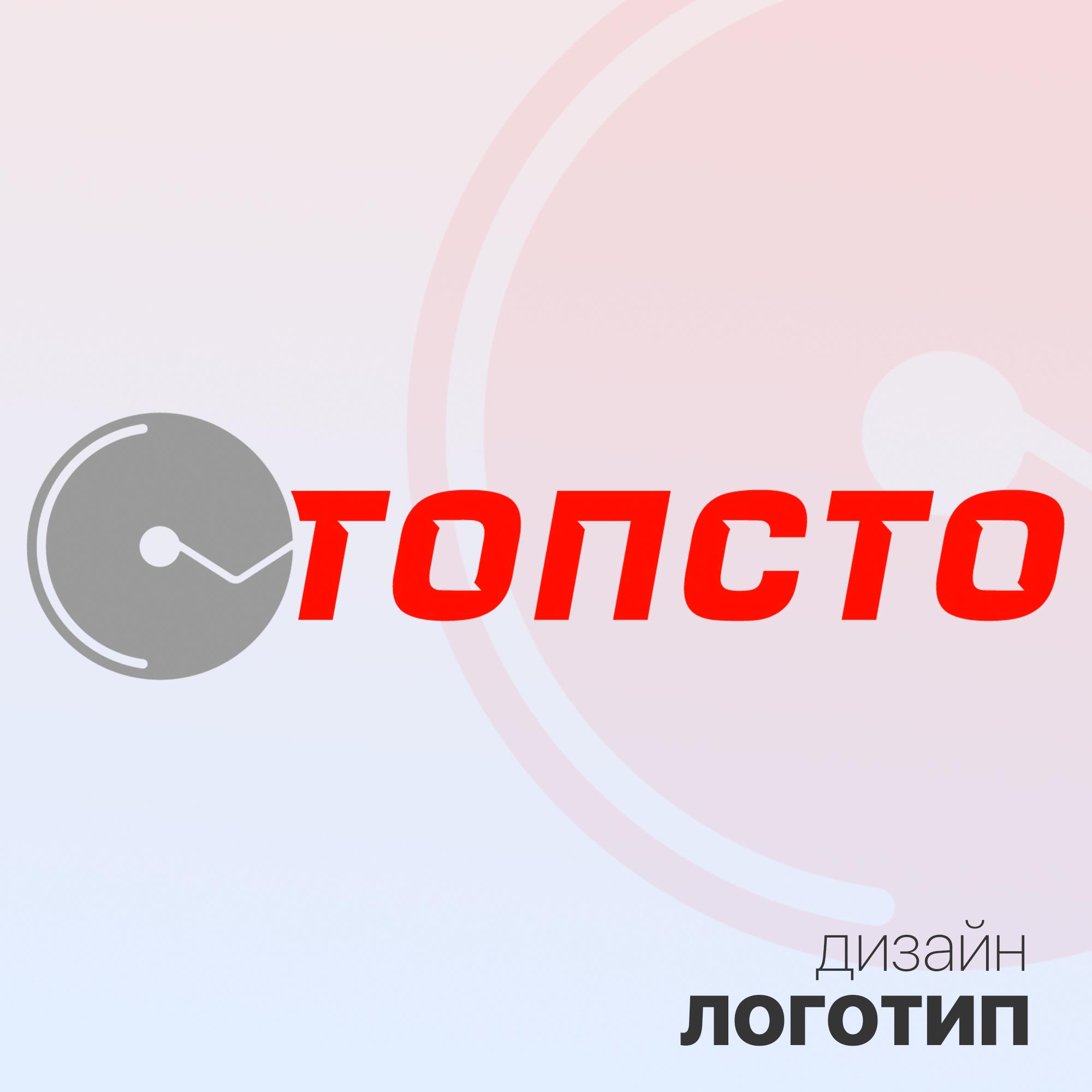 dimtiks-portfolio-8